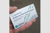 Создам индивидуальную визитку 60 - kwork.ru