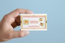 Создам индивидуальную визитку 84 - kwork.ru