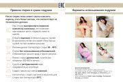 Дизайн упаковки или этикетки 77 - kwork.ru