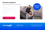 Сайт под ключ. Landing Page. Backend 308 - kwork.ru