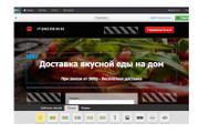 Копия Lаnding page, WIX на вашем домене без рекламы 5 - kwork.ru