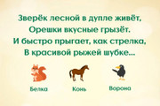 Разработка игры 35 - kwork.ru
