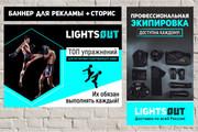 Обложка + ресайз или аватар 133 - kwork.ru