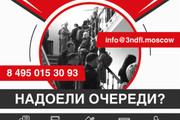 Работа в photoshop 103 - kwork.ru