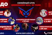 Баннер для печати в любом размере 105 - kwork.ru