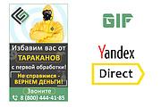 Сделаю 2 качественных gif баннера 187 - kwork.ru