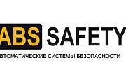 Логотипы здесь 11 - kwork.ru