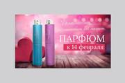 Разработаю дизайн листовки, флаера 129 - kwork.ru