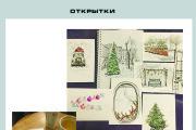 Дизайн упаковки, этикеток, пакетов, коробочек 31 - kwork.ru