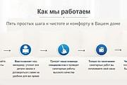 Создание сайта - Landing Page на Тильде 214 - kwork.ru