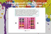 Скопировать Landing page, одностраничный сайт, посадочную страницу 132 - kwork.ru