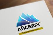 Создам логотип - Подпись - Signature в трех вариантах 102 - kwork.ru