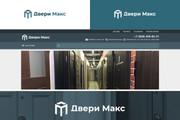 Ваш новый логотип. Неограниченные правки. Исходники в подарок 256 - kwork.ru