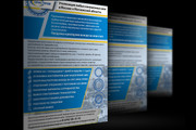 Дизайн коммерческого предложения 24 - kwork.ru