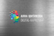 Ваш уникальный логотип 13 - kwork.ru