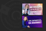 Сделаю превью для видео на YouTube 152 - kwork.ru
