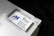 Эффектная визитка 125 - kwork.ru