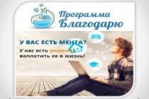 Оформление презентации в PowerPoint 34 - kwork.ru