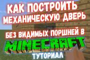 Превью картинка для YouTube 85 - kwork.ru