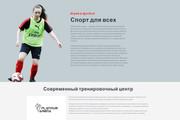 Создание сайта на WordPress 99 - kwork.ru