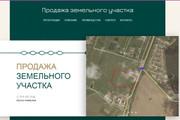 Создание сайтов на конструкторе сайтов WIX, nethouse 165 - kwork.ru
