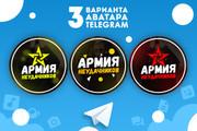 Оформление Telegram 77 - kwork.ru