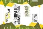 Разработка дизайна упаковки, подготовка макетов к печати 21 - kwork.ru