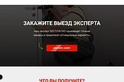 Создание сайта - Landing Page на Тильде 256 - kwork.ru
