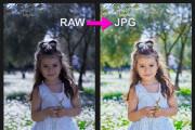 Для проф. фотографов - конвертация фото из RAW в JPG, 100 штук 28 - kwork.ru