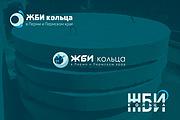 Создам 2 варианта логотипа + исходник 224 - kwork.ru