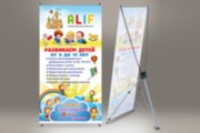 Разработаю дизайн рекламного постера, афиши, плаката 132 - kwork.ru