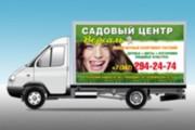 Разработаю дизайн рекламного постера, афиши, плаката 131 - kwork.ru