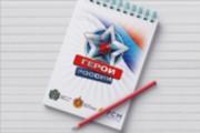 Разработаю дизайн рекламного постера, афиши, плаката 125 - kwork.ru