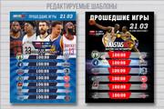 Разработаю дизайн рекламного постера, афиши, плаката 117 - kwork.ru