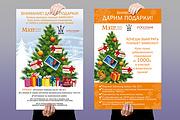 Разработаю дизайн рекламного постера, афиши, плаката 106 - kwork.ru