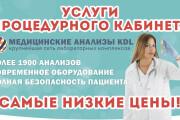 Разработка фирменного стиля 106 - kwork.ru
