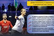 Отредактирую Вашу презентацию PowerPoint 21 - kwork.ru