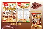 Уникальный дизайн упаковки, этикетки, наклейки 44 - kwork.ru