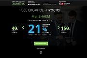 Вёрстка сайтов по доступной цене 384 - kwork.ru