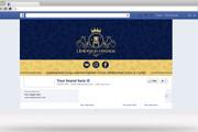 Создам стильную обложку для facebook 20 - kwork.ru