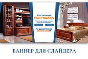 Сделаю 2 качественных gif баннера 148 - kwork.ru