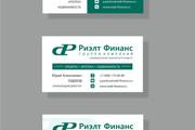 Дизайн визитки 135 - kwork.ru