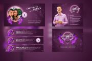 Оформление презентации товара, работы, услуги 115 - kwork.ru