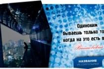 Продающие шаблоны постов для соцсетей 38 - kwork.ru