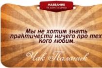 Продающие шаблоны постов для соцсетей 36 - kwork.ru