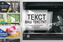 Продающие шаблоны постов для соцсетей 33 - kwork.ru