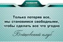 Продающие шаблоны постов для соцсетей 30 - kwork.ru