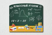 Дизайн наружного баннера 10 - kwork.ru