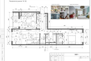Разработка 3 вариантов планировки квартиры 28 - kwork.ru