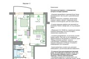 Планировочные решения. Планировка с мебелью и перепланировка 199 - kwork.ru
